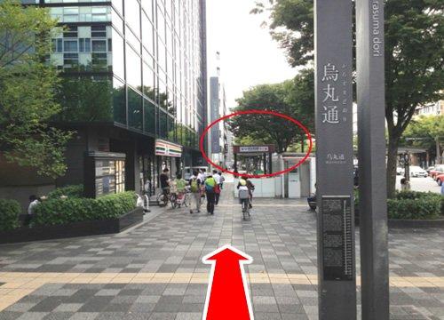 アクセス地図写真07