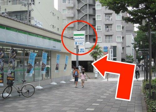アクセス地図写真4