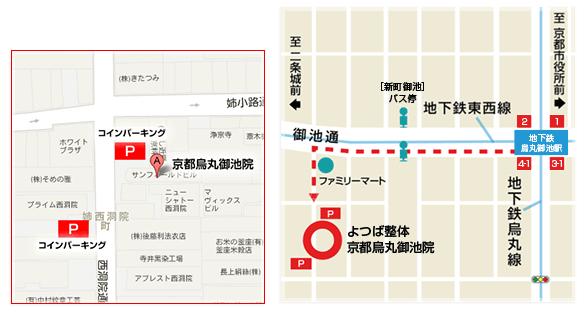 アクセス地図画像